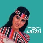 Grazia_LP_-_Front_thumb_325