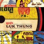 luk thung