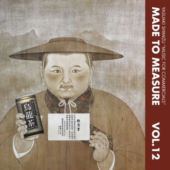 February 2018 Listen Records